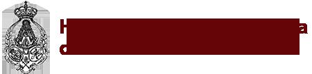 Hermandad de Nuestra Señora del Rocío de la Puebla del río Logo